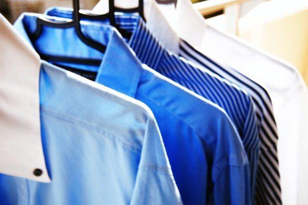 Wäschservice - Inklusivleistungen im Vitalhotel Marienhof